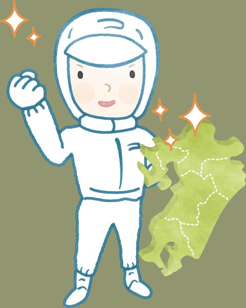 食品衛星のスペシャリスト画像